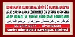 Suriye Kürdistan'ı Konferansı