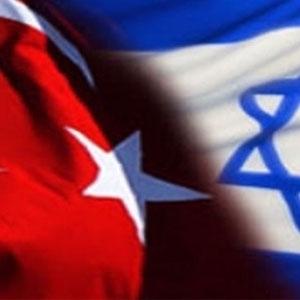 İsrail Yardımına Ankara'dan Ret