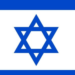 İsrail'in Gizli Planını Açıkladı