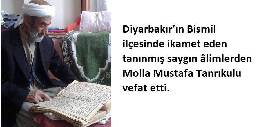 BİSMİL'DE BİR ÂLİM VEFAT ETTİ