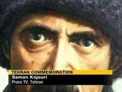 İran kanalında Said-i Nursi filmi