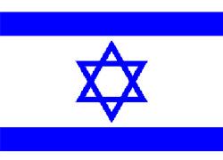 Yahudiler'i tir tir titreten hadis