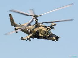 NATO Helikopteri Düştü: 6 Ölü