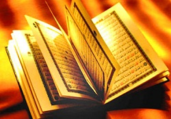 Herkes Kur'an Öğrenecek