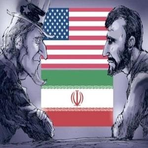ABD'den İran'ı Kızdıracak Bir Adım Daha