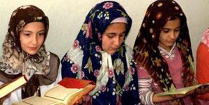 Kur'an dersinde baş örtülecek