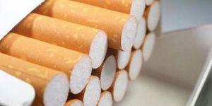 Sigaraya zamdan  6 milyarlık vergi  geliri gelecek