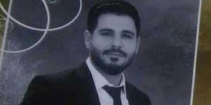 Maganda Kurşunuyla Hayatını Kaybeden Genç Toprağa Verildi